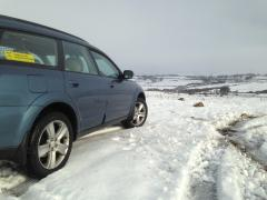 Members Subaru Outback Photos